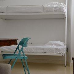 Отель My Suite Lisbon детские мероприятия