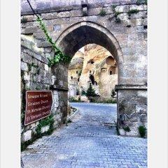 Отель Demisos Caves фото 12