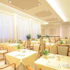 Отель Campo Marzio Италия, Виченца - отзывы, цены и фото номеров - забронировать отель Campo Marzio онлайн помещение для мероприятий