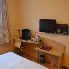 Отель Grace Inn-xi'an Xingqing Road Jiaotong University Branch удобства в номере