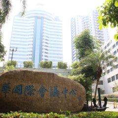Отель Ming Wah International Convention Centre Шэньчжэнь фото 7