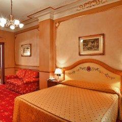 Grand Hotel Wagner комната для гостей фото 2