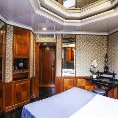 Отель VALADIER Рим комната для гостей фото 2