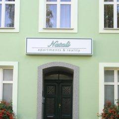 Отель Natali Чехия, Карловы Вары - отзывы, цены и фото номеров - забронировать отель Natali онлайн фото 21