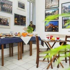 Отель Obelus Италия, Рим - отзывы, цены и фото номеров - забронировать отель Obelus онлайн питание