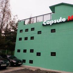 Отель Capsule Majung парковка
