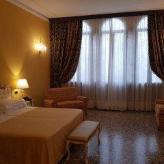 Отель Ca Bragadin e Carabba Италия, Венеция - 10 отзывов об отеле, цены и фото номеров - забронировать отель Ca Bragadin e Carabba онлайн комната для гостей