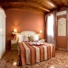 Отель Locanda Conterie Венеция помещение для мероприятий