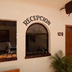 Отель Cabo Cush интерьер отеля
