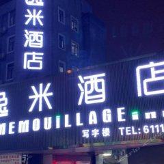 Отель Amemouillage Inn (Guangzhou Shoe Market) городской автобус