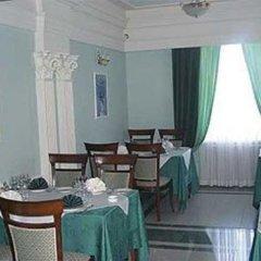 Гостиница Глория питание фото 2