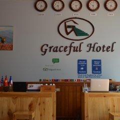 Graceful Sapa Hotel интерьер отеля