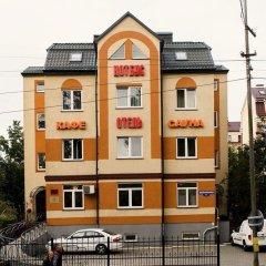 Мини-отель Котбус парковка