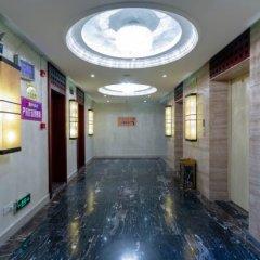 Huajian Hotel
