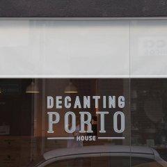Отель Decanting Porto House интерьер отеля