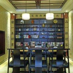 Taihu Xiangting Meicheng Holiday Hotel развлечения