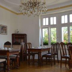 Отель Jahrhunderthotel Leipzig Германия, Ройдниц-Торнберг - отзывы, цены и фото номеров - забронировать отель Jahrhunderthotel Leipzig онлайн помещение для мероприятий