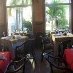 Primaveral Hotel питание