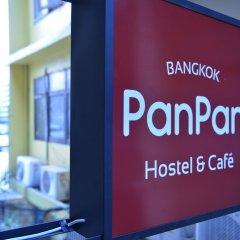 PanPan Hostel Bangkok Бангкок интерьер отеля