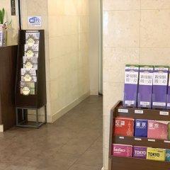 Отель Tokyo Plaza Hotel Япония, Токио - отзывы, цены и фото номеров - забронировать отель Tokyo Plaza Hotel онлайн банкомат