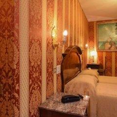 Hotel Marconi Венеция спа фото 2