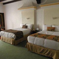 El Tapatio Hotel And Resort комната для гостей фото 5
