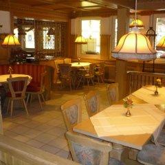 Отель Mozart Зальцбург гостиничный бар