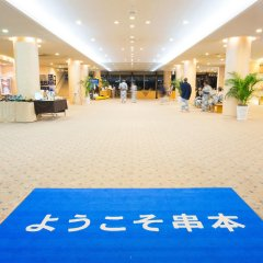Hotel & Resorts WAKAYAMA-KUSHIMOTO Кусимото