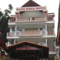 Отель Dang Khoa Sa Pa Garden Вьетнам, Шапа - отзывы, цены и фото номеров - забронировать отель Dang Khoa Sa Pa Garden онлайн фото 2
