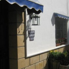 Отель Hostal Playa Sur Испания, Кониль-де-ла-Фронтера - отзывы, цены и фото номеров - забронировать отель Hostal Playa Sur онлайн фото 3