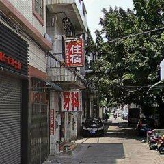 Отель Tiantian Hostel (Zhongshan Minzhong) Китай, Чжуншань - отзывы, цены и фото номеров - забронировать отель Tiantian Hostel (Zhongshan Minzhong) онлайн фото 2