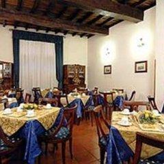 Отель Casa San Giuseppe питание фото 3