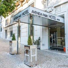 Hotel Avenida Park фото 7