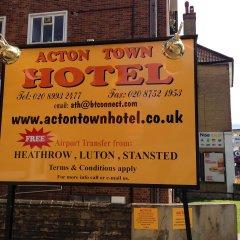 Acton Town Hotel спортивное сооружение