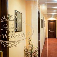 Hotel Boccascena Генуя интерьер отеля фото 3