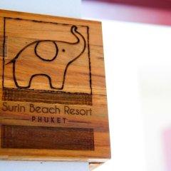 Отель Surin Beach Resort с домашними животными