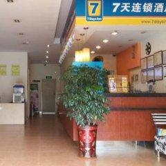 Отель 7 Days Inn Jiangmen 1st Gangkou Road Phoenix Mountain Station Branch банкомат
