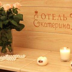 Гостиница Екатерина II Отель Украина, Одесса - 2 отзыва об отеле, цены и фото номеров - забронировать гостиницу Екатерина II Отель онлайн сауна
