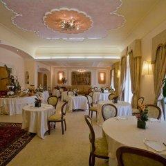 Отель Sangiorgio Resort & Spa Кутрофьяно питание фото 2