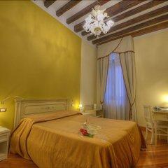 Отель Residenza Castello 5280 Италия, Венеция - отзывы, цены и фото номеров - забронировать отель Residenza Castello 5280 онлайн детские мероприятия