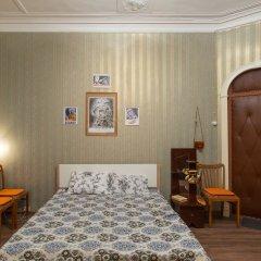 Hotel museum Epoch комната для гостей фото 3