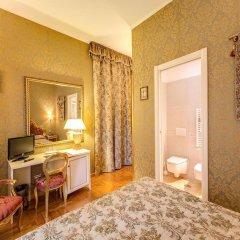Отель Domus Colosseo удобства в номере