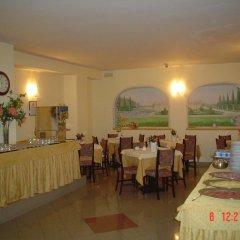 Отель SOPERGA Милан питание фото 2