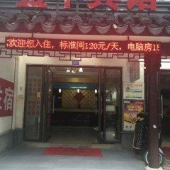 Отель Jinzhong Inn Китай, Сучжоу - отзывы, цены и фото номеров - забронировать отель Jinzhong Inn онлайн фото 14