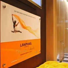 Отель Mandarin Oriental, Geneva Швейцария, Женева - отзывы, цены и фото номеров - забронировать отель Mandarin Oriental, Geneva онлайн фото 2