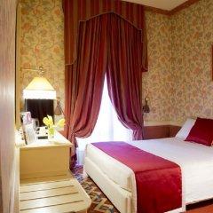 Отель IH Hotels Milano Regency комната для гостей фото 5