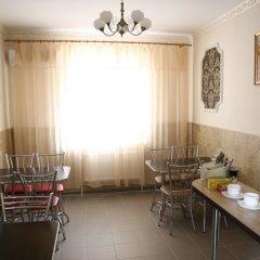 Мини-Отель Семейный