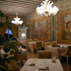 Отель Villa Marcello Marinelli Чизон-Ди-Вальмарино интерьер отеля