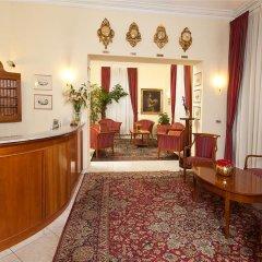 Отель St.george Прага интерьер отеля фото 2