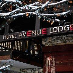 Отель Hôtel Avenue Lodge спортивное сооружение